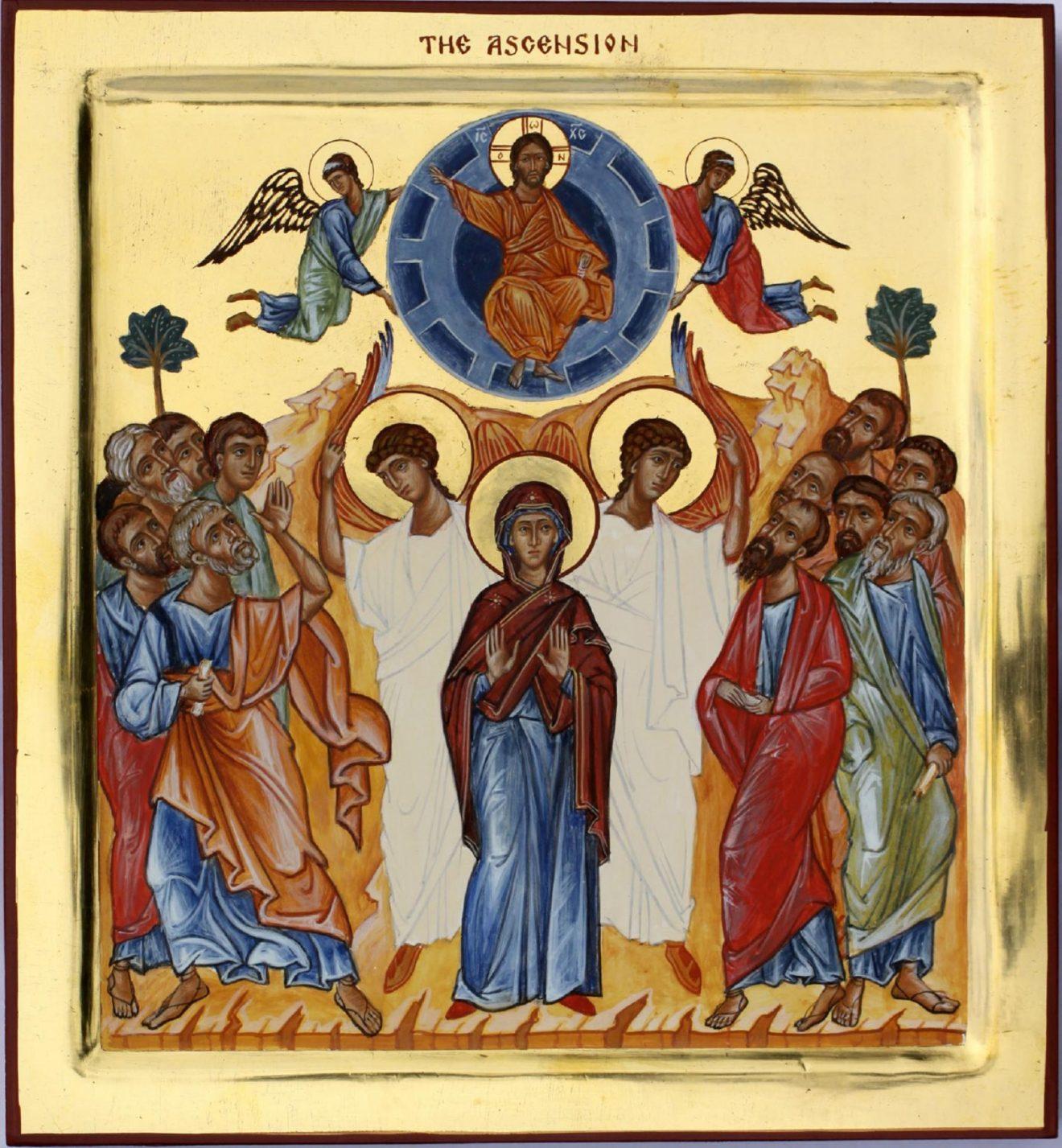 ascension-de-notre-seigneur-icone